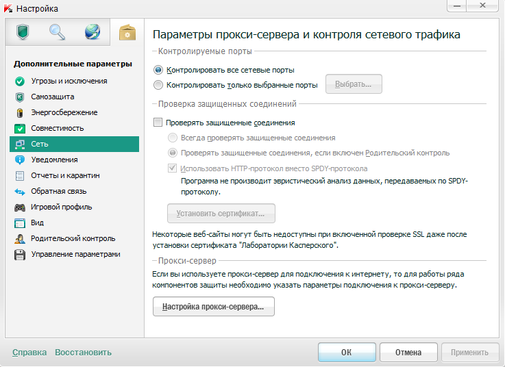 Kaspersky internet security 2013 с торрента.